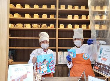高級食パン専門店 こ令和(れは)すごすぎる件の画像・写真