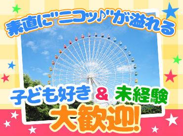 泉陽興業株式会社 森の遊園地営業所の画像・写真