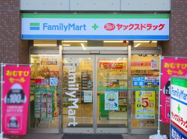 ファミリーマート+ヤックスドラッグ 浦安東野店の画像・写真