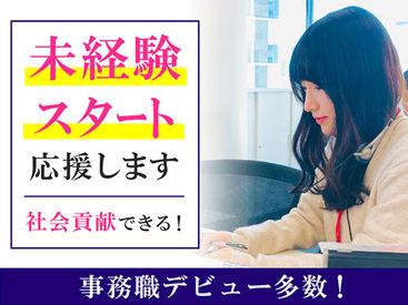 株式会社トライ・アットリソース/TS16B有明0102Aの画像・写真