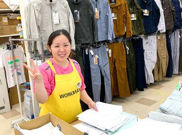 ワークマンプラス 川崎田島店の画像・写真