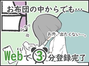 株式会社ヒューマンプレミア [柚須エリア]/hht0027の画像・写真