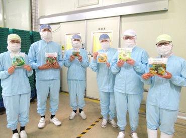 株式会社サラダクラブ 中河原工場の画像・写真