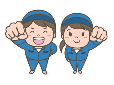 株式会社スタッフサポート ※勤務地:茨木市中河原町の画像・写真
