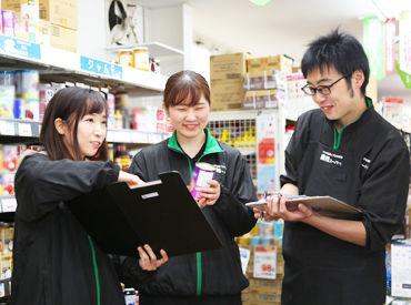 酒&業務スーパー武蔵境店の画像・写真