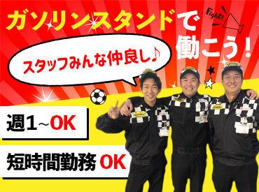 藤野商事株式会社の画像・写真