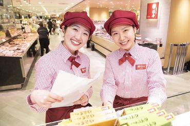 柿安 丸井今井札幌本店精肉店の画像・写真