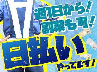 翔栄セキュリティ株式会社の画像・写真