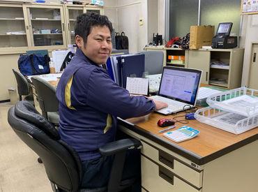 株式会社川野商店 大津支店の画像・写真