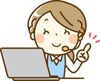 株式会社フルキャスト 北海道・東北支社 会津若松営業課/MN0604A-B3の画像・写真