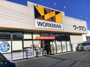 ワークマン 伊東吉田店の画像・写真