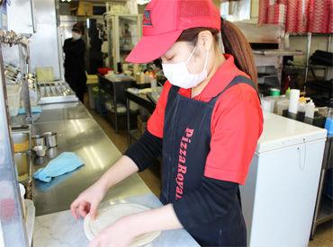 ピザ・ロイヤルハット枝松店の画像・写真