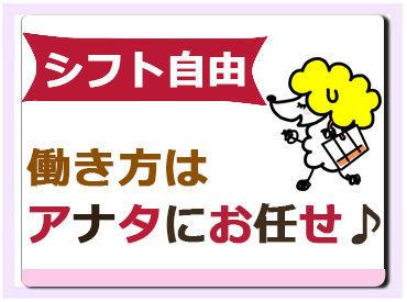 株式会社エスプールヒューマンソリューションズ TS東海支店 (勤務地:津)の画像・写真