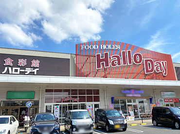 株式会社ハローデイ/ハローデイ 共立大前店の画像・写真