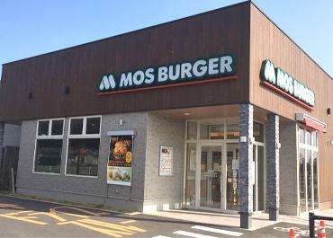 モスバーガー 鹿屋バイパス店の画像・写真
