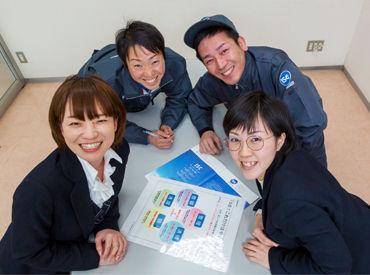 株式会社ISC 第1リサイクルセンターの画像・写真