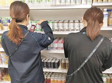 エイジス四国株式会社の画像・写真