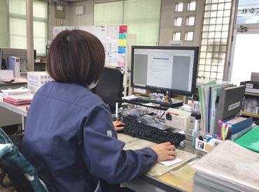 高石工業株式会社の画像・写真