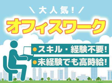 株式会社フルキャスト 神奈川支社 本厚木登録センター /MN0901E-8Bの画像・写真