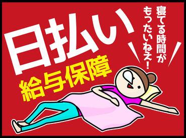 株式会社フロントライン 福島支店/FLFU0003の画像・写真