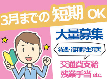 エイジス九州株式会社 下関オフィス/50710002の画像・写真