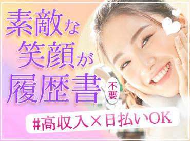 株式会社フルクラム /F09K戸塚RKH 400の画像・写真