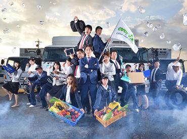 ダイセーエブリー二十四株式会社 大阪共配センターの画像・写真