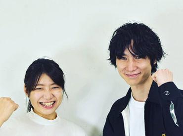 岩倉六反田リユースEC買取倉庫の画像・写真