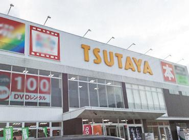 株式会社ビコムキタムラ TSUTAYA合川店の画像・写真