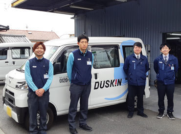 株式会社廻天 ダスキン岩波支店の画像・写真