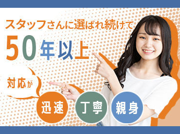 マンパワーグループ株式会社 ケアサービス事業本部 新宿支店/856442-MB2973_4の画像・写真
