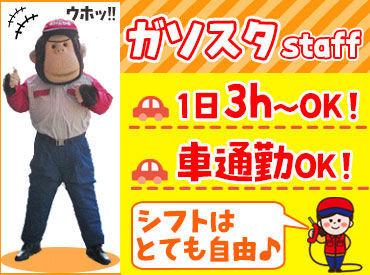 広川エナス株式会社 大竹インターSSの画像・写真