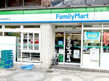ファミリーマート 熊本銀座通り店の画像・写真