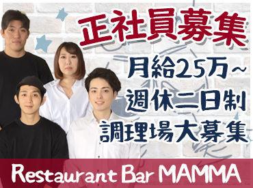 Restaurant Bar MAMMA 鎌取店の画像・写真