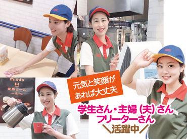 ニップンドーナツ九州株式会社の画像・写真