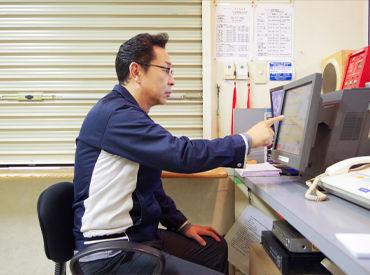 大器キャリアキャスティング株式会社[勤務先:ENEOS セルフ内環タツミSS(4260)] の画像・写真