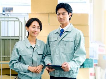 株式会社イーストアジア・コーポレーション(※勤務地:海南市エリア)の画像・写真