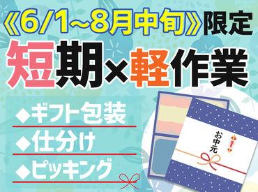 日本通運株式会社 広島支店 光南営業課の画像・写真