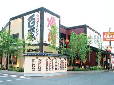 焼肉ダイニング百萬太郎 下妻店の画像・写真