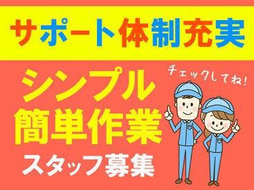 株式会社前田精工の画像・写真