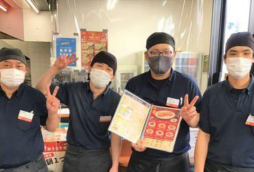 餃子の王将 膳所店の画像・写真