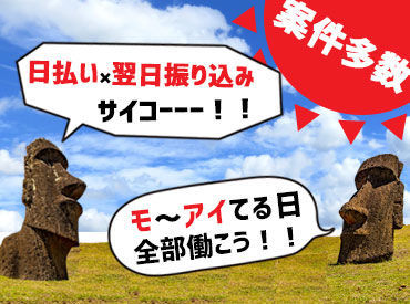 日本トスコム株式会社 横浜支店の画像・写真