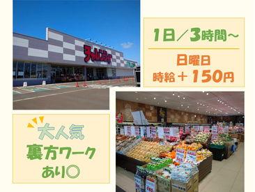 チャレンジャー 小千谷店の画像・写真