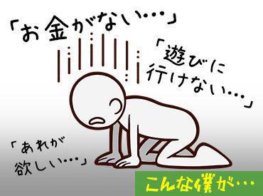 グリーン警備保障株式会社 松戸支社/A0650_017013aDの画像・写真