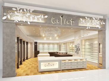 カレット 則武新町店(仮称) ※2021年秋オープンの画像・写真
