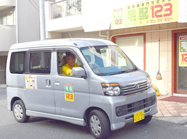 宅配クック123(ワン・ツゥ・スリー) 川口店の画像・写真