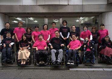 パーソナルアシスタント横浜の画像・写真