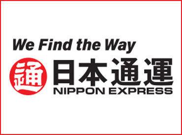 日本通運株式会社 佐賀引越センターの画像・写真