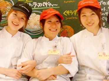 イタリア料理 カプリチョーザ ザ・モール仙台長町店の画像・写真