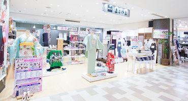自由が丘まるやま コピス吉祥寺店の画像・写真